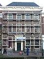Leiden - Rapenburg 24.jpg