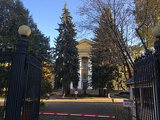 Lebedev Physical Institute Russian science institute