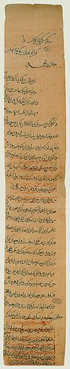 A long vertical yellowed document, with approximately 25 lines of Persian text in a calligraphy style