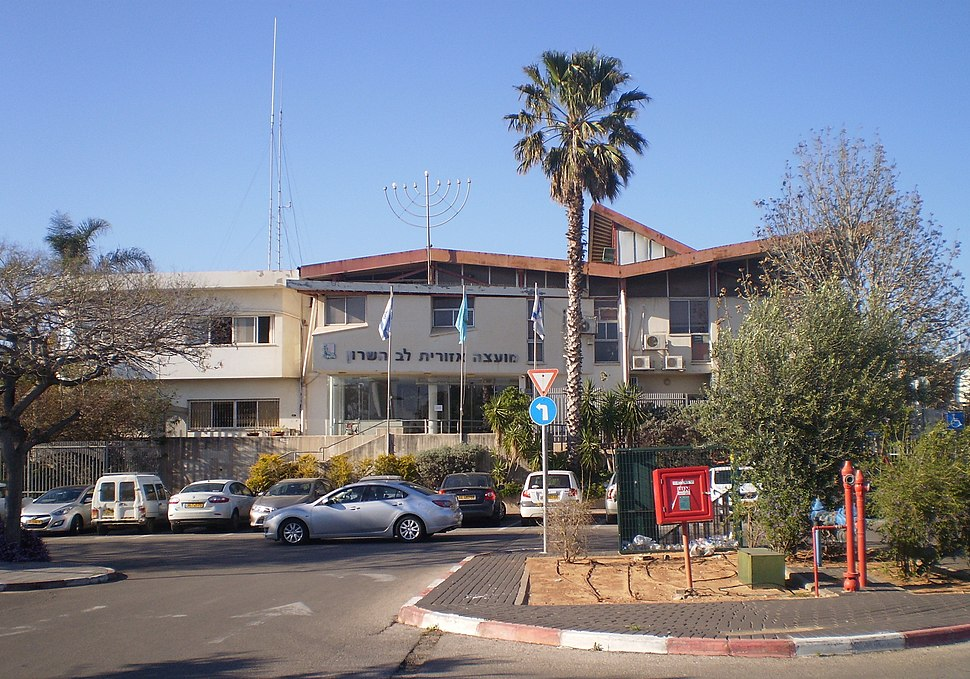 Lev Hasharon regional council