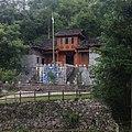 Libo, Qiannan, Guizhou, China - panoramio (30).jpg
