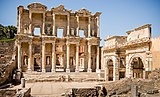 Library of Celsus 6243.jpg