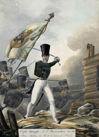 Volinsky Regiment - Image: Life Guards Volhynian Regiment in 1830