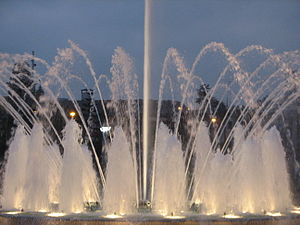 Park of the Reserve - Image: Lima Parque de la Reserva Fountain (I)