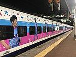 """Limited Express """"Kamome"""" at Hakata Station.jpg"""