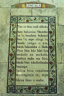Lingala language - Wikipedia, the free encyclopedia