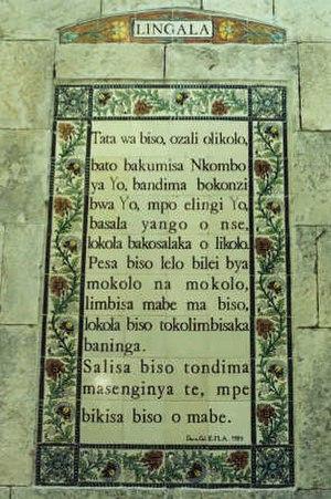 Lingala - Lord's Prayer