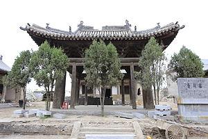 Lingshi County - Image: Lingshi Jinci Miao 2013.08.24 16 15 59