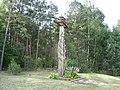 Lipliūnai, Lithuania - panoramio (13).jpg