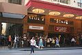 Live at the State - Guy Sebastian 6 Mar 2008.JPG