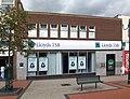 Lloyds TSB - Scunthorpe - geograph.org.uk - 524333.jpg
