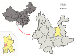 Location of Fumin County (pink) and Kunming prefecture (yellow) within Yunnan province of China