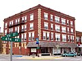 Locke Building - Devils Lake North Dakota.jpg