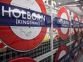 London Underground signs (various) - Flickr - James E. Petts (9).jpg