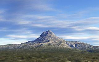 fictional mountain