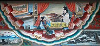 Long Corridor-Jia Baoyu and Lin Daiyu.jpg