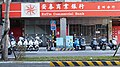 Lu Chou Branch, EnTie Commercial Bank 20191124b.jpg