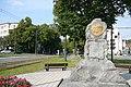 Mémorial du Rond-Point du Souverain 04.jpg