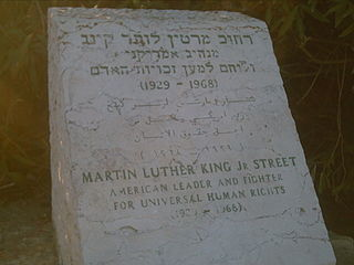 Memorials to Martin Luther King Jr.