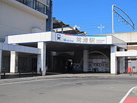 MT-Tokoname Station-WestGate.JPG