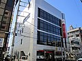 MUFG Bank Akishima Branch.jpg