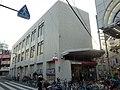 MUFG Bank Awaji branch.jpg