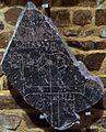 Maastricht, Sint-Servaasbasiliek, Oostcrypte, vroegchristelijke grafstenen 06.jpg