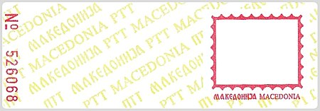 Macedonia Label I.jpg