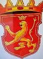 Macedonian coat of arms 1444.jpg