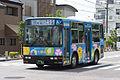 Machi-Bus (Okazaki City).jpg
