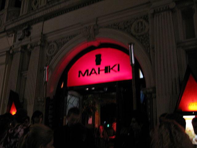 Mahiki