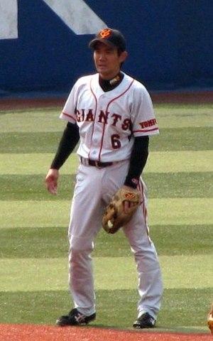 Makoto Kosaka - Image: Makoto Kosaka 2008