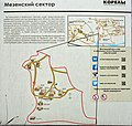 MalyeKorely MezenskySector 008 9628.jpg