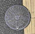 Manhole cover of Sasaguri, Kasuya, Fukuoka.jpg