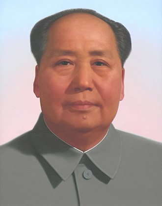 Leadership of the People's Republic of China - Image: Mao Tse tung panoramio