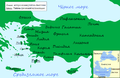Map Anatolia ancient regions-ru.png