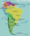 Map of South America ka.png