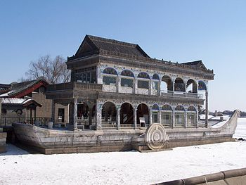 Marble Boat, Summer Palace at Beijing 1.jpg