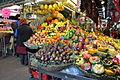 Market - Merkat (3395734366).jpg