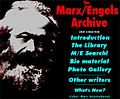 Marx-Engels Archive (navigation screen - September 1996).jpg