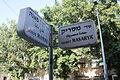 Masaryk street Tel Aviv 1015.JPG