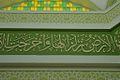 Masjid Cyberjaya InSide25.JPG