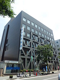 Matsumoto Shinkin Bank head office.JPG