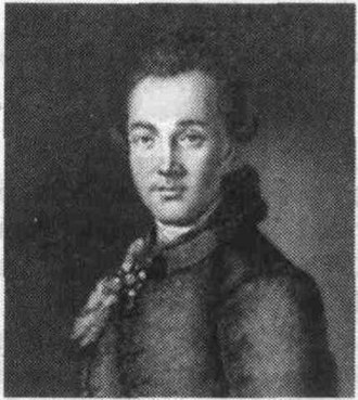 Matvey Kazakov - Image: Matvkazakov