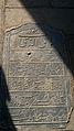 Mausoleum of Kamal al-Molk - Morning - Gravestone - Nishapur 04.JPG