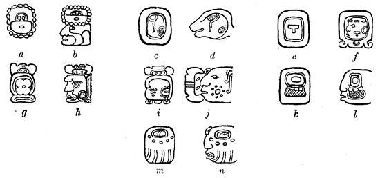 an analysis of the ancient european symbols Mathematical symbols list of all mathematical symbols and signs  calculus & analysis symbols symbol  european roman hindu arabic.
