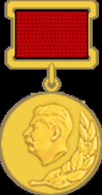 Boris Alexandrovich Alexandrov - Stalin prize