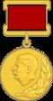 Medal Stalin Prize.png