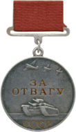 Early Soviet Variant