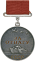 Medal of Valour, Soviet Union.png